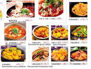 Colour menu with labels