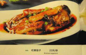 Eggplant DSC_9176