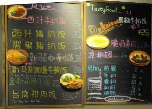 Nicre menu DSC_9262